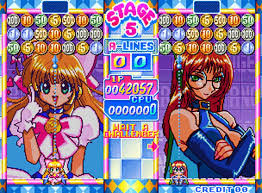 MONEY PUZZLE IDOL EXCHANGER / MONEY IDOL EXCHANGER