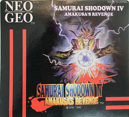 SAMURAI SHODOWN IV AMAKUSA'S REVENGE