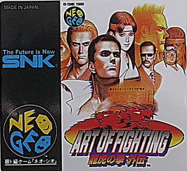 ART  OF  FIGHTING : Ryūko no Ken Gaiden     龍虎の拳外伝