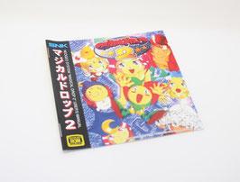 MAGICAL DROP 2 マジカルドロップ2 MANUAL Reg. Japan