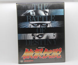 FATAL FURY 2 The battle of destiny  -- Japan --  AES