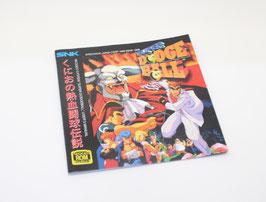 SUPER DODGE BALL Reg. Japan MANUAL