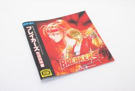 BREAKERS ブレイカーズ MANUAL  Reg. Japan