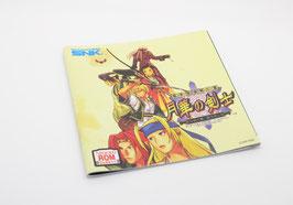 LAST BLADE 2  ザ ラストブレード 2   Reg. Japan
