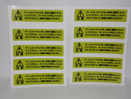 WARNING LABELS  JAP.