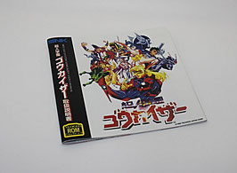 GOWCAIZER VOLTAGE FIGHTER の画像検索結果  MANUAL Reg. Japan