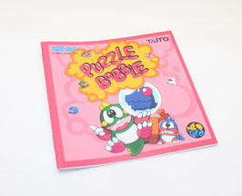 PUZZLE BOBBLE BUST-A-MOVE MANUAL Reg. Japan