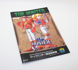 TOP HUNTER トップハンター  Reg. Japan
