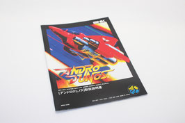 ANDRO DUNOS MANUAL  Reg. Japan