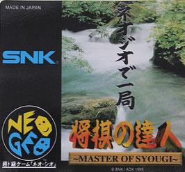 MASTER OF SYOUGI      SHōGI NO TATSUJIN
