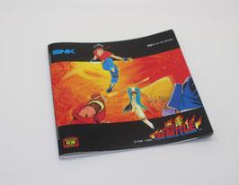KIZUNA ENCOUNTER SUPER TAG BATTLE Reg. Japan