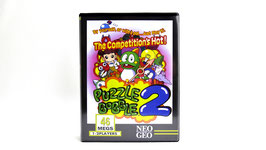 BUSTA A MOVE AGAIN (PUZZLE BOBBLE 2)
