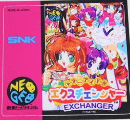 Money Idol Exchanger (Money Puzzle Exchanger)