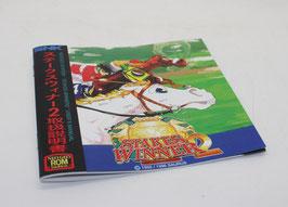 STAKER WINNER 2 Reg. Japan