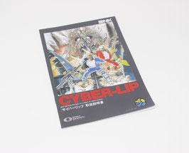 CYBER-LIP MANUAL
