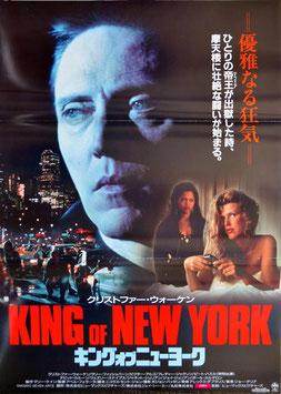 キング・オブ・ニューヨーク(ポスター洋画)