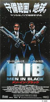 MIB メン・イン・ブラック(映画前売半券)