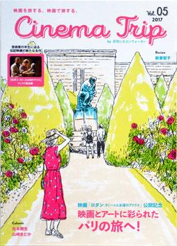 Cinema Trip ロダン カミーユと永遠のアトリエ(宣材/パンフレット)