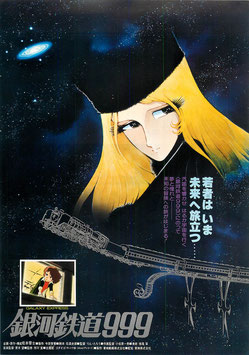 銀河鉄道999(シネマ5/チラシ・アニメ)