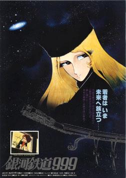 銀河鉄道999(東映パラス/チラシ邦画)