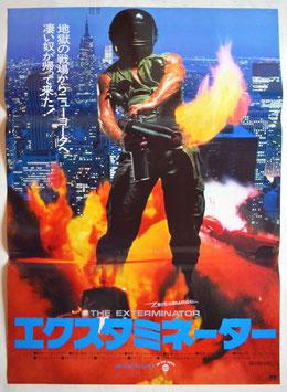 エクスタミネーター(B1サイズ・ワンシート大判ポスター/1980年)