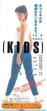 KIDS(映画前売半券)