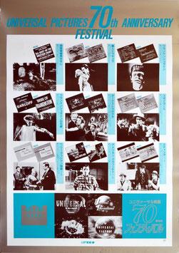 ユニヴァーサル映画70周年記念フェスティバル(ポスター洋画)