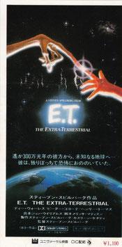 E.T(前売半券・洋画)