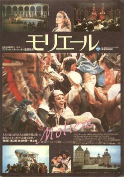 モリエール(CINEMA23/チラシ洋画)