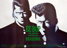 BE-BOP HIGHSCHOOL ビーバップハイスクール(モノクロ・イラスト・ポスター邦画)