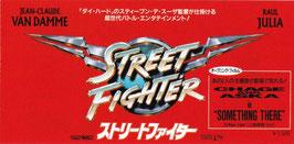 ストリートファイター(半券赤色・洋画)
