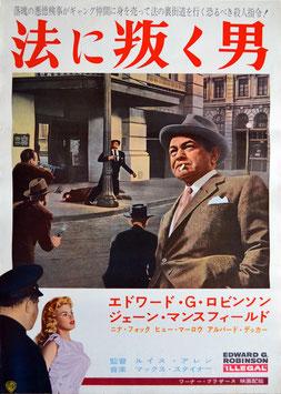 法に叛く男(ポスター洋画)