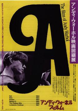 アンディ・ウォーホル映画回顧展(北海道立近代美術館講堂/チラシ洋画)