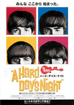 ハード・デイズ・ナイト(札幌劇場/チラシ洋画)