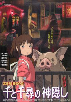 千と千尋の神隠し(豚と千尋/帝国座会館・チラシ邦画)
