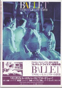 アメリカン・バレエ・シアターの世界(大映/パンフ洋画)