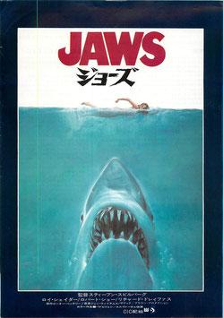JAWS(ジョーズ/国際松竹・聚楽館・チラシ洋画)
