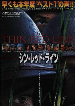 シン・レッド・ライン(兵隊の目大写し/ピカデリー1/チラシ洋画)