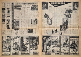 シネふくおか(新聞61号・タブロイド判宣材)