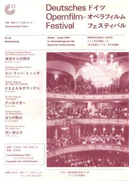 ドイツ・オペラフィルム・フェスティバル(ドイツ文化会館ホール/チラシ洋画)