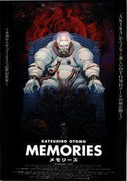 MEMORIES(メモリーズ/チラシ・アニメ)