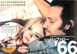 バッファロー'66(シアターキノ/チラシ洋画)