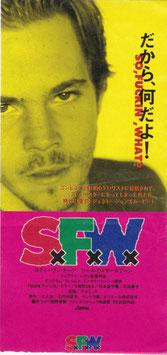 SxFxWx(前売半券・洋画)
