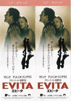 エビータ(EVITA/ペア前売半券・洋画)