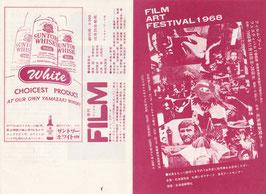 フィルム・アート・フェスティバル1968(チラシ洋画)