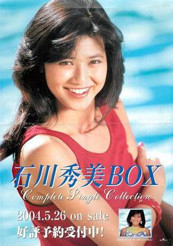 石川秀美BOXコンプリート・シングル・コレクション(CD+DVD発売/チラシ)