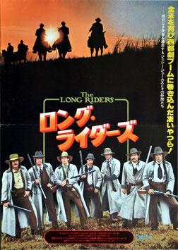 ロング・ライダーズ(プレスシート洋画)