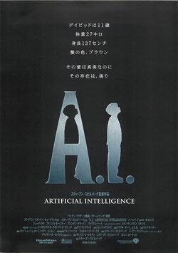 A.I.(館名ナシ/チラシ洋画)