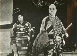 阿部五郎、酒井米子(砂絵呪縛/スチール写真)