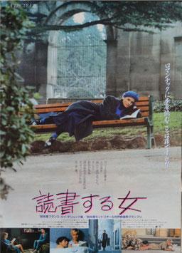 読書する女(ポスター洋画)